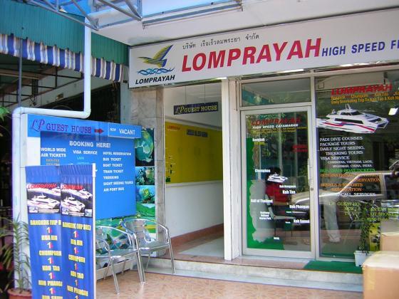 Lomprayah High Speed Ferries: Ferry Departing Bangkok
