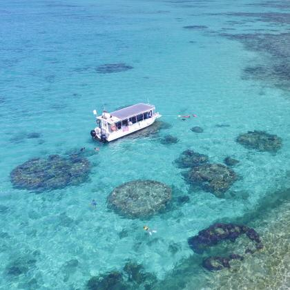 Coral Viewing, Snorkelling, and Coastal Explorer Extravaganza Tour - GLASS BOTTOM BOAT