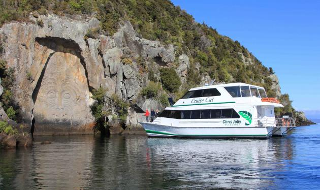 1.30pm Maori Rock Carvings Boat Cruise